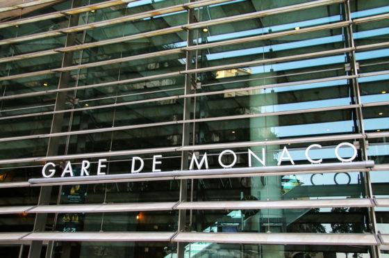 Monaco-Buildings-Train-Station